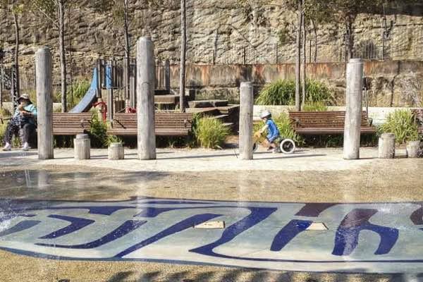 Pirrama Park Water Playground