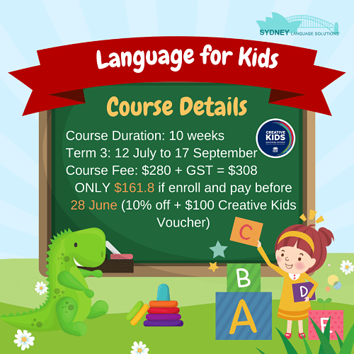 courseforkidterm3small1622031124